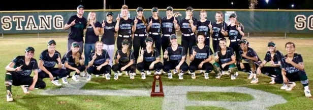 softball with trophy